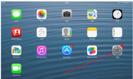 1在ipad默认桌面找到设置图标并点击打开设置界面.