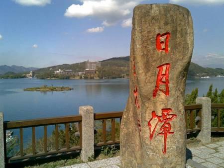 中国十大风景名胜