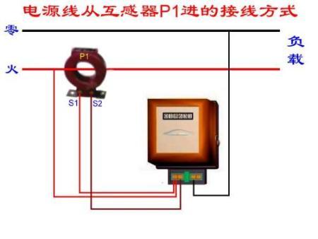 两相电流互感器如何接线测量三相电流?