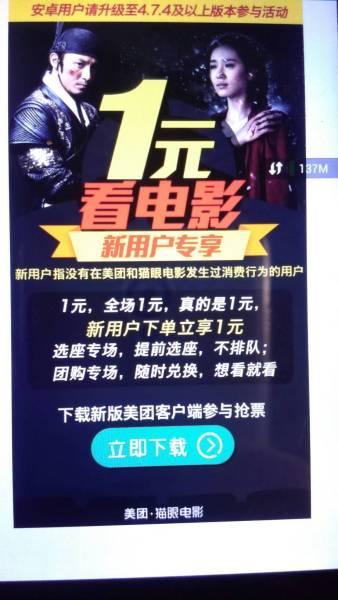 杭州ume电影院刷卡,用信用卡去买票韩国的一个电影关于传染病图片