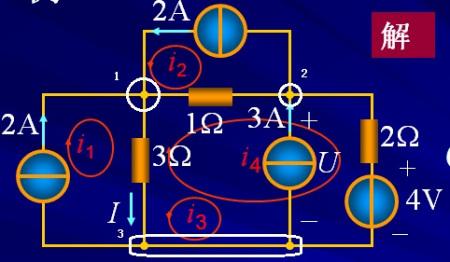 复杂电路的有关性质:支路:流过同一电流的,上