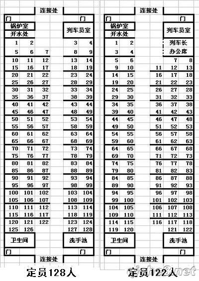 k9264火车15号车厢座位分布图图片