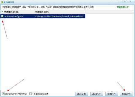 桌面上最近出现了一个名为admovie.jpg的文件,删除后