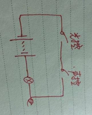 求声控灯的简单电路图