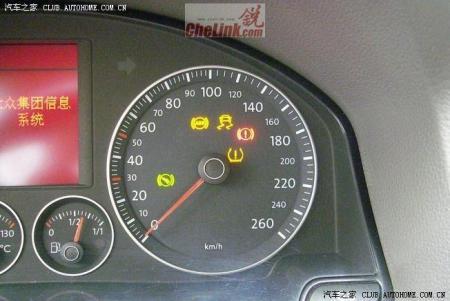 仪表盘指示灯黄色半圆感叹号是什么故障图片