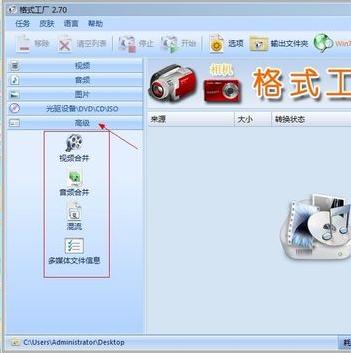 用什么软件可以把mp4格式的音频文件转成mp3或wav格式图片