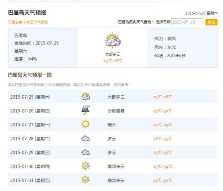 最近十天华亭天气预报15天+