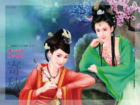 求古装美女手绘图 是两个女生,黑色长头发,裙子好像是