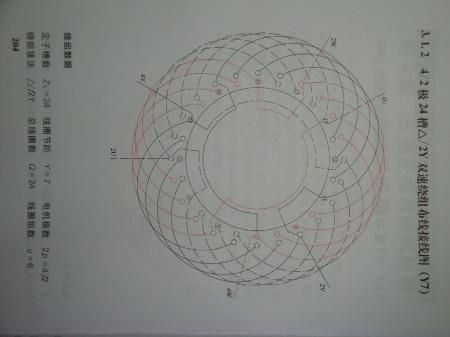 yd90s-4/2线圈接线图