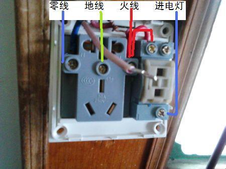 首先要弄清线槽内的火线,零线,电灯线,相应接上.