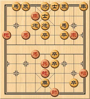 qq象棋残局95关怎么过