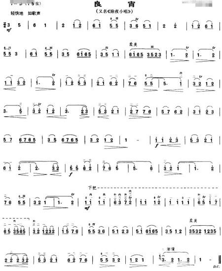 展开全部 二胡十大名曲分别是:二泉映月,良宵,听松,空山鸟语,寒春风图片