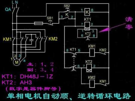 卷帘门电机接线图