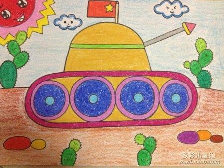 三年级儿童画坦克怎么画图片