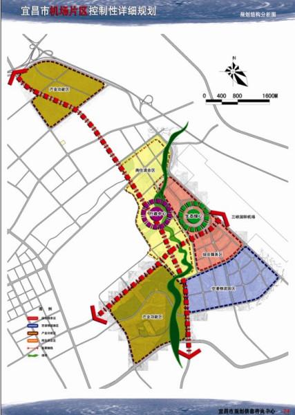 宜昌机场新区规划图