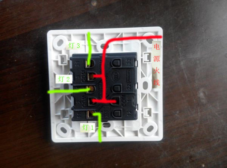 86型欧普p061631a三开单控开关实物接线图