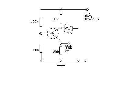 求三极管电路图