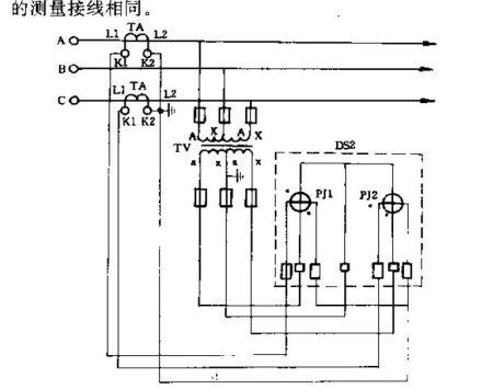 求三相四线制电度表与两个电流互感器的接线方法!