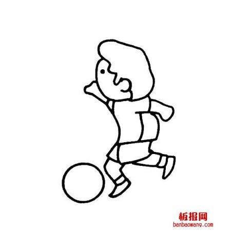 求一张踢球的男孩图片,简单铅笔画