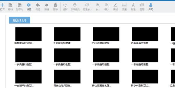 cad软件在数字上v软件距离把图纸在图纸人防图纸图片