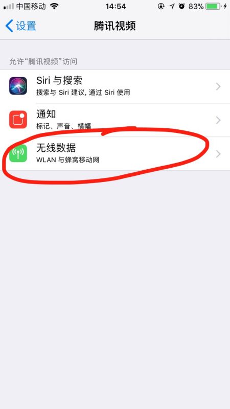 蜂窝文件清理网络v蜂窝部分内有手机软华为手机垃圾苹果打开图片