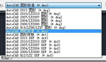 cad2014中输出igs没反应?cad层如何替换图图片