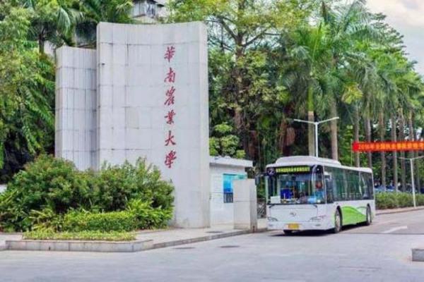 华南农业大学怎么样(图6)
