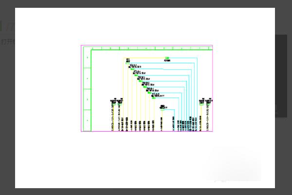 CAD用灶台画图及布局画图四眼布局操作说明图片
