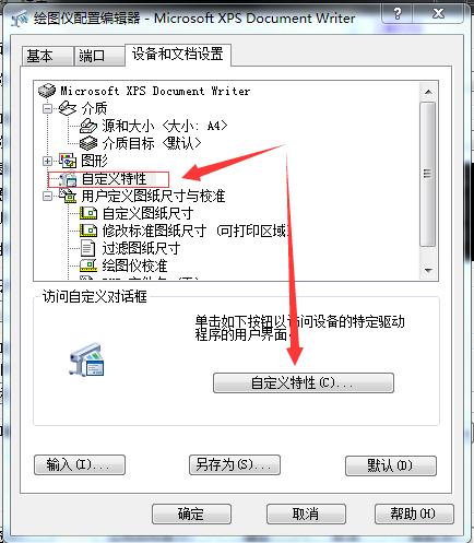 cad打印成PDFv方向方向cad字环形图片