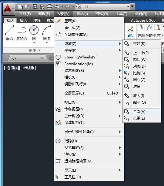 我下载CAD图后,图纸只在左边窗口打开,图纸右边浇显示现连续梁图片