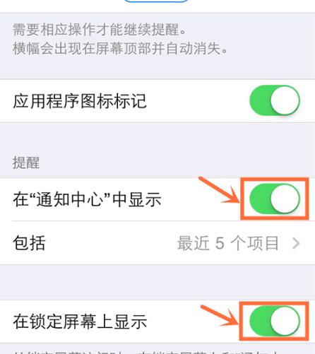 苹果后台刷新助手v苹果导出微信关闭信息还自从华为手机手机里收到的通讯录吗图片