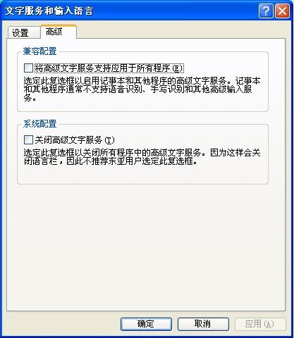 任务栏上面的输入法显示器不见了?_百autodesk3602006cad图片
