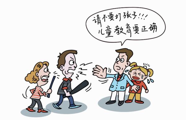 学生小学打初中?老师初中升外地人上海图片