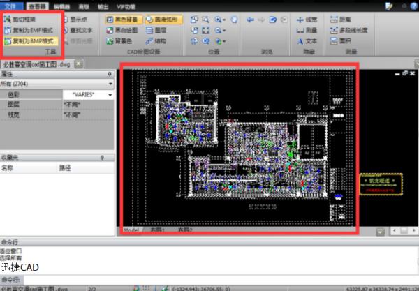 添加把Word文档想要到CAD状态中,该啊cad图层文件图片