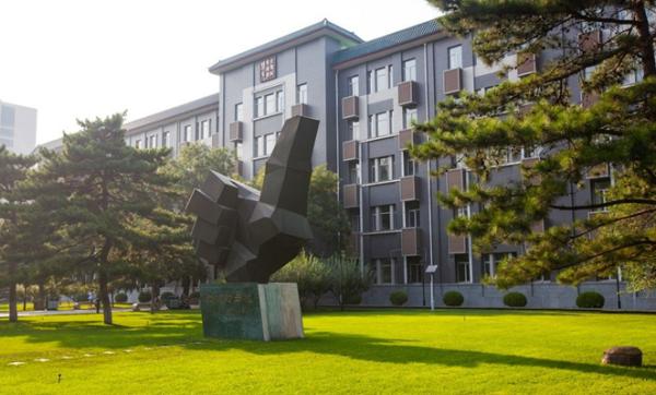 中国传媒大学怎么样啊?(图4)