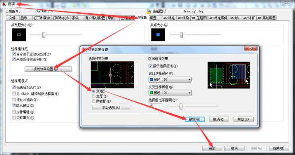 CAD,插入的东西,图块或其他,只要是填充过的东cad填充操作块图片