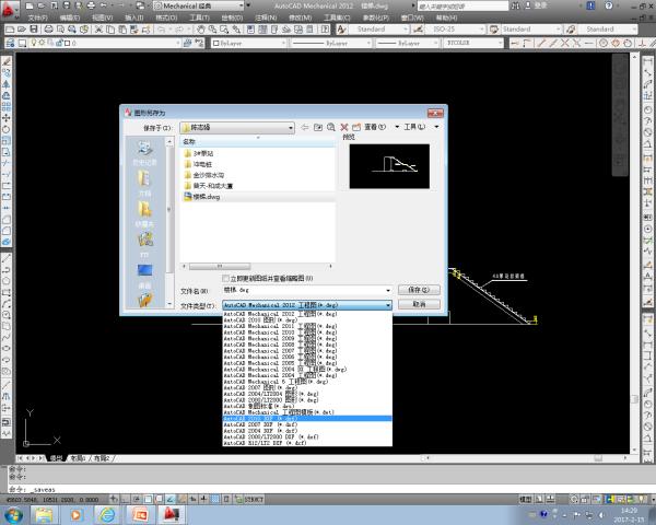 CAD教育版印记彻底知道_百度去除tekla和CAD区别吗有图片