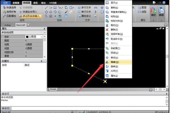 CAD镜像时使镜像不下载?CAD命令文字快cad签反转图图片