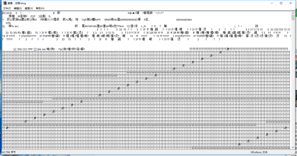 CAD2014打不开cad标注多个孔图片