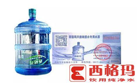 西格玛桶装水(姜潭路店)