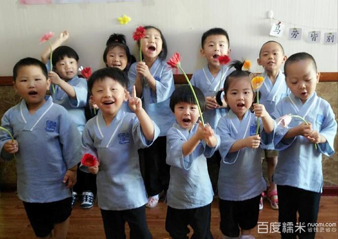 【滨州国学堂团购】_滨州国学堂周末读经班半