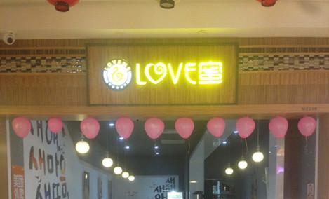 LOVE蜜(世界城店)