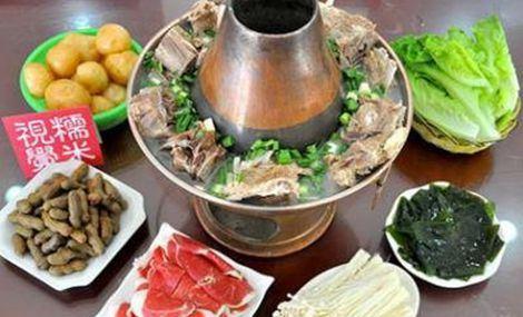 传旗铜锅羊肉馆(东至店)