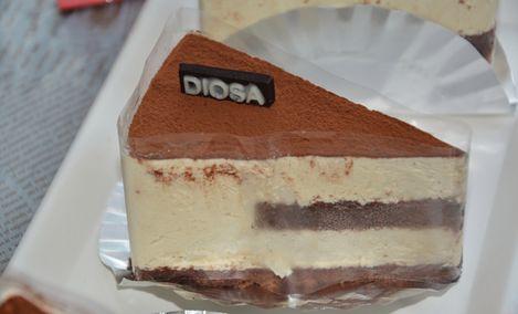 蒂奥莎蛋糕(师范附小店)