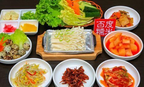 美家韩国料理