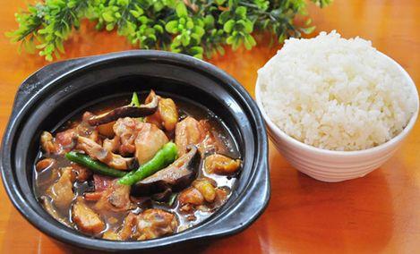 彭记黄焖鸡米饭
