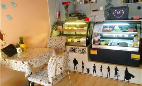 处女座甜品饮料店