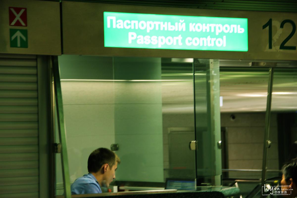 莫斯科 圣彼得堡旅游攻略图片3