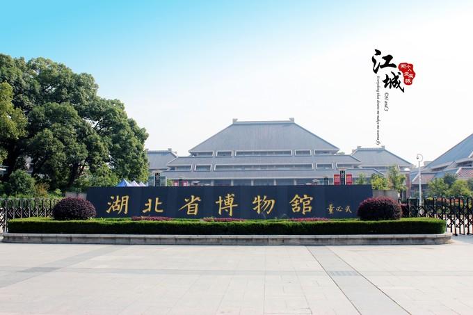 武汉旅游攻略图片247