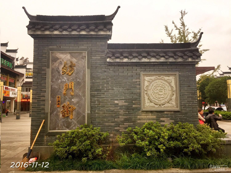 衢州旅游攻略图片63